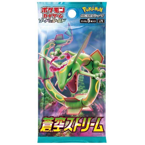 Pokemon Card Blue Sky Stream Rayquaza Box 6 TuttoGiappone