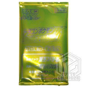 Pokemon Card Promo Pack Dragon V Blue Sky Stream 1 TuttoGiappone