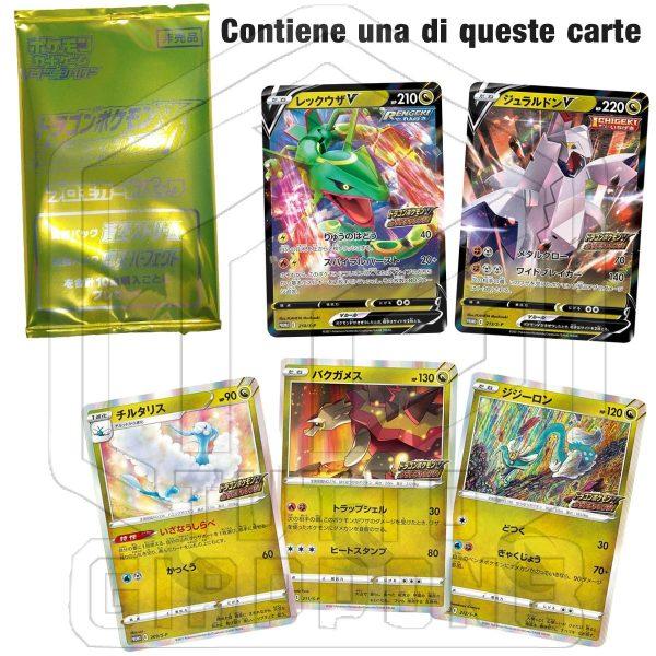Pokemon Card Promo Pack Dragon V Blue Sky Stream set 5 carte 2 TuttoGiappone