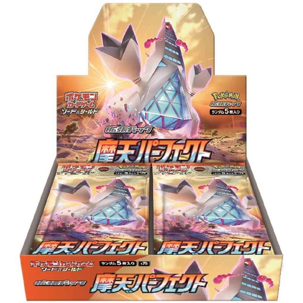 Pokemon Skyscraping Perfect box Duraludon TuttoGiappone