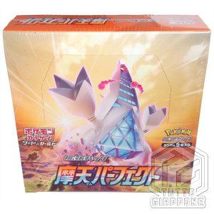 Pokemon Card Skyscraping Perfect Duraludon Box 3 TuttoGiappone