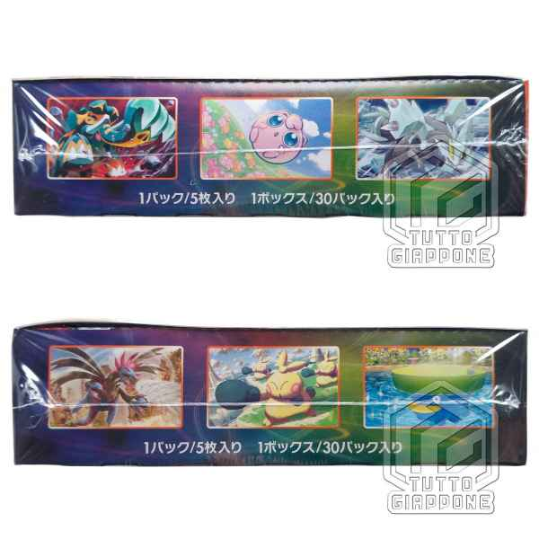 Pokemon Card Skyscraping Perfect Duraludon Box 5 TuttoGiappone