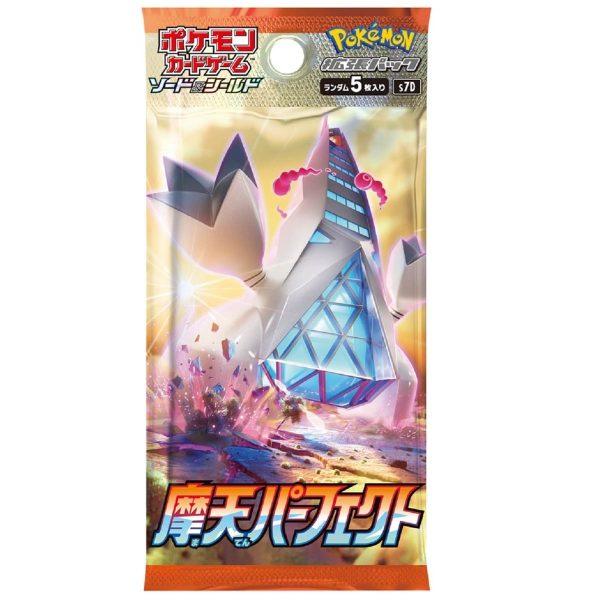 Pokemon Card Skyscraping Perfect Duraludon Box 6 TuttoGiappone
