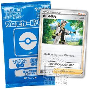 Pokemon Professor Willow Pokemon Go promo card 0 TuttoGiappone