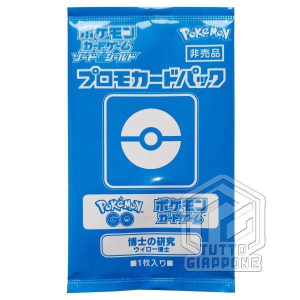 Pokemon Professor Willow Pokemon Go promo card 1 TuttoGiappone