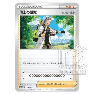 Pokemon Professor Willow Pokemon Go promo card 4 TuttoGiappone