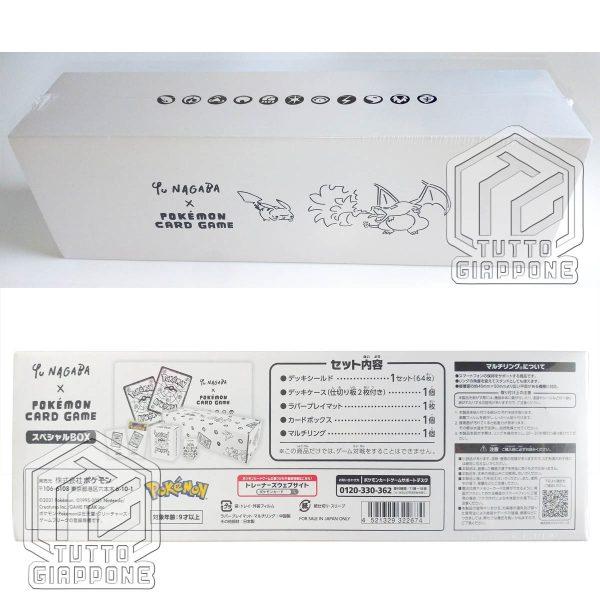 Yu Nagaba Pokemon Special box Pikachu Promo 04 TuttoGiappone