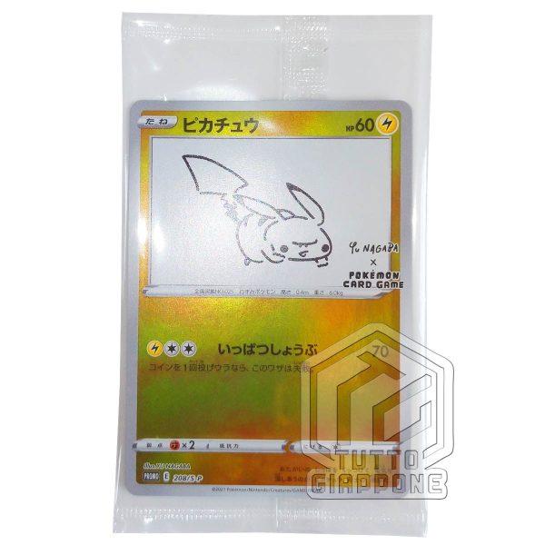 Yu Nagaba Pokemon Special box Pikachu Promo 05 TuttoGiappone