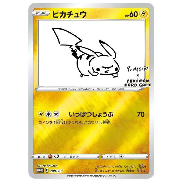 Yu Nagaba Pokemon Special box Pikachu Promo a08 TuttoGiappone
