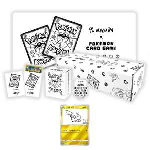 Yu Nagaba Pokemon Special box Pikachu Promo b01 TuttoGiappone