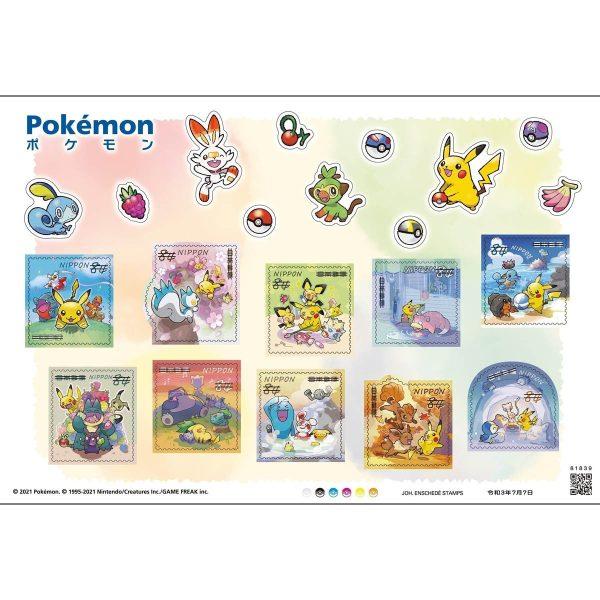 francobolli pokemon bianco 1 TuttoGiappone