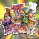 Ninja Box 4 snack giapponesi TuttoGiappone