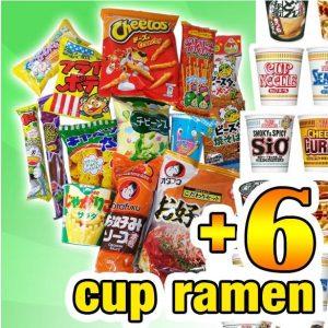 Ninja Verde box 2 con 6 cup ramen 500 TuttoGiappone