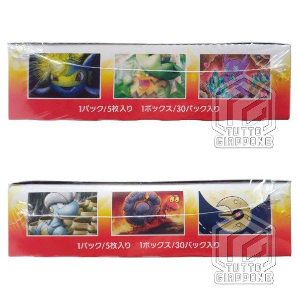Pokemon Card Game Champion Road Box 04 TuttoGiappone