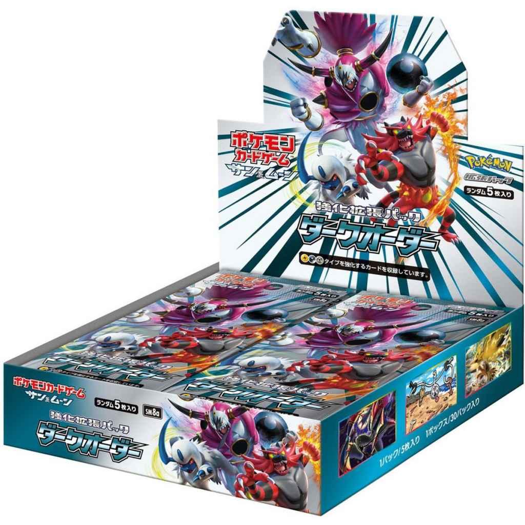 Pokemon Card Game Dark Order Box TuttoGiappone