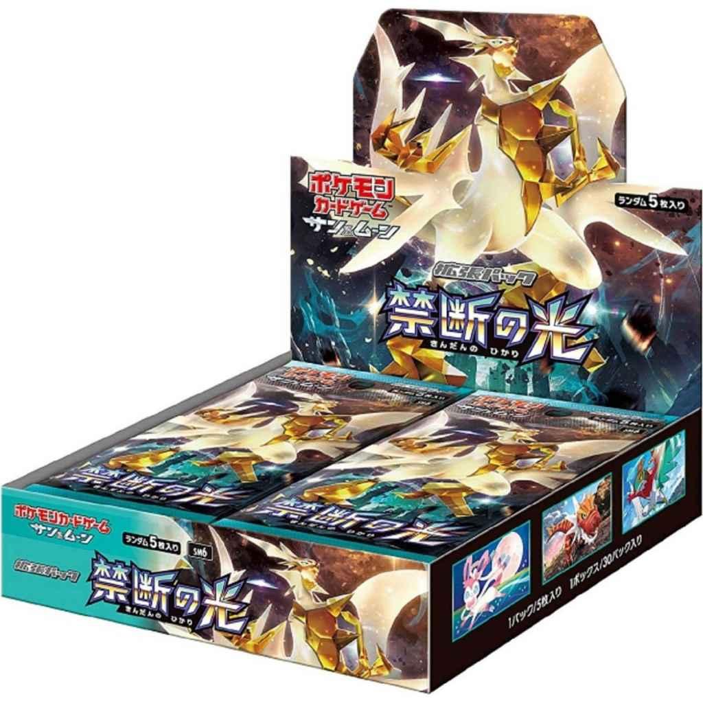 Pokemon Card Game Forbidden Light Box TuttoGiappone