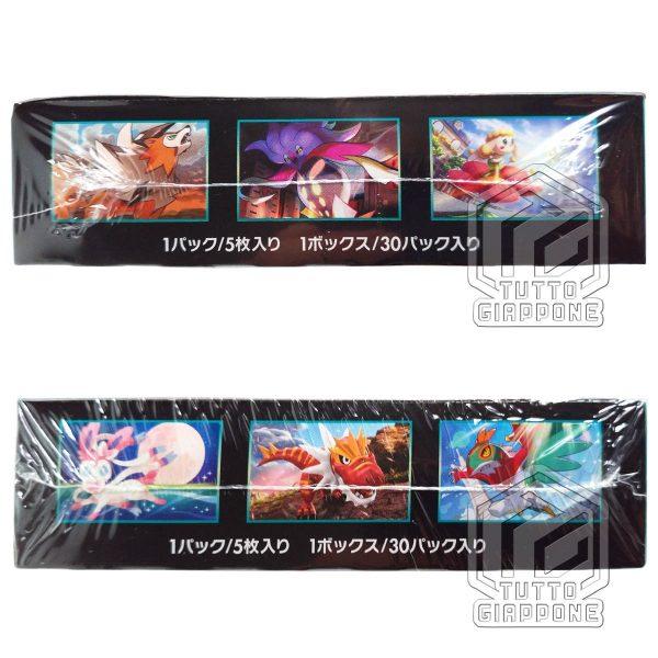 Pokemon Card Game Forbidden Light Box 04 TuttoGiappone
