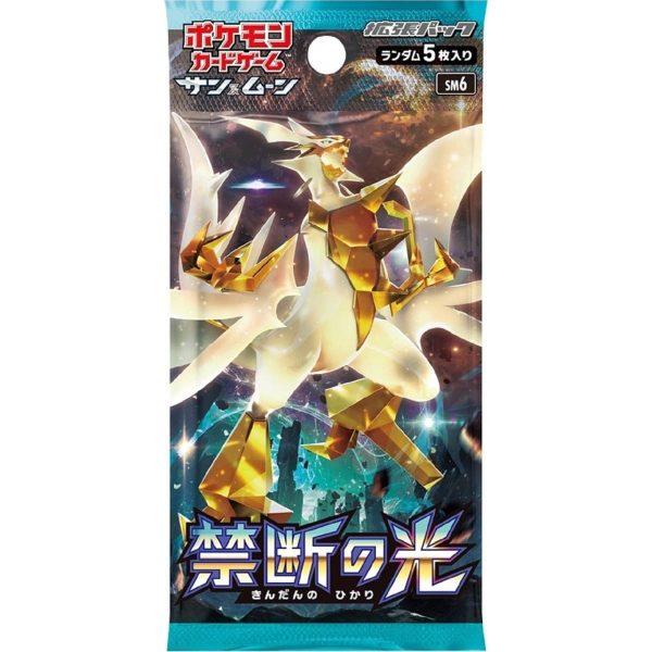 Pokemon Card Game Forbidden Light Box 05 TuttoGiappone