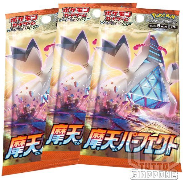 Pokemon Card bustine Skyscraping Perfect Duraludon V Union set TuttoGiappone