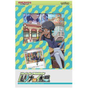 Pokemon collezione allenatore Azzurra promo firmata 01 TuttoGiappone