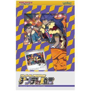 Pokemon collezione allenatore Dandel promo firmata 01 TuttoGiappone