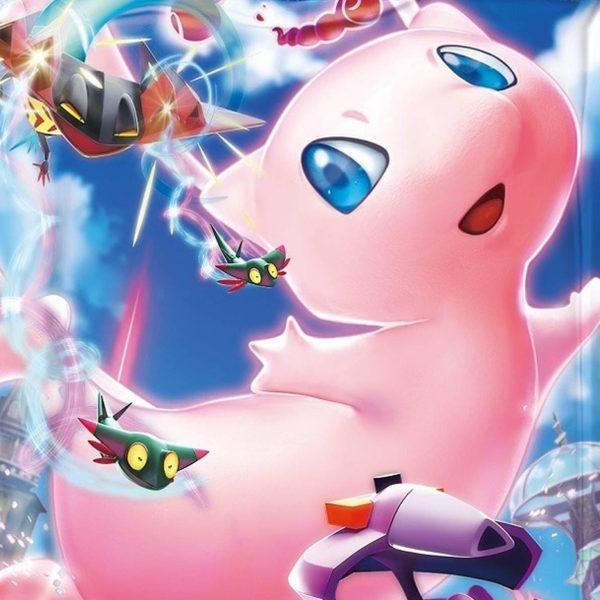 Pokemon Card Game Fusion Arts box 2 TuttoGiappone