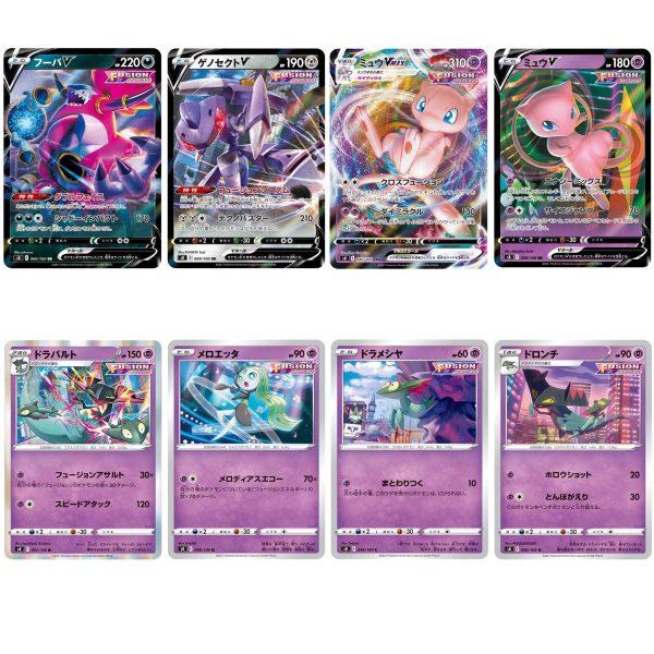 Pokemon Card Game Fusion Arts box 4 TuttoGiappone