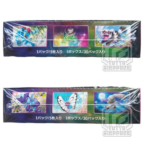 Pokemon Card Game Fusion Arts box 8 TuttoGiappone