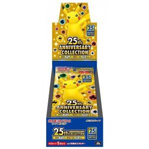 Pokemon 25th Anniversary Collection box TuttoGiappone
