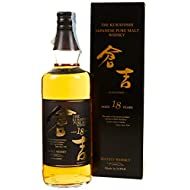 The Kurayoshi Pure Whisky di Malto - 700 ml