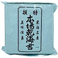 100 Alghe Nori complete per fogli di sushi di 20 cm x 21 cm ca.