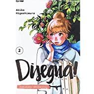 Disegna! Kakukaku Shikajika: 2