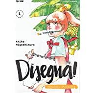 Disegna! Kakukaku Shikajika: 1