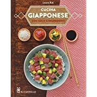Cucina giapponese con solo 4 ingredienti